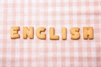 大学受験は英文解釈&英語構文解釈がカギ!やり方はこれ【センター&早稲田慶應】