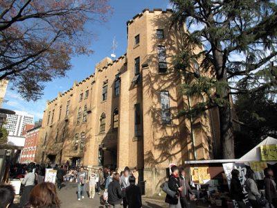 慶應義塾大学のキャンパス