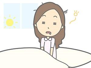 宅浪or予備校チェック②朝起きるのが苦手ではない
