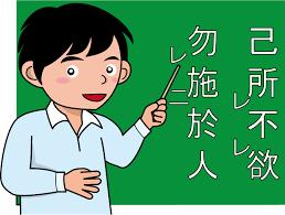 漢文の読み方のコツと勉強法、解き方教えます【センター~早稲田対策】