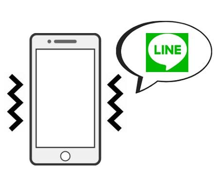 LINEの通知がうるさい