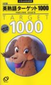 target1000