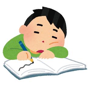 【大学受験勉強】睡眠時間は削るべき?脳科学的な理想は6時間?最低3,4時間?