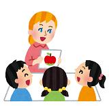 英語専門塾