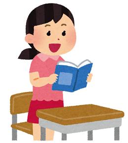 【大学受験英語】音読の効果とやり方のコツ!参考書を使った勉強法はこれ