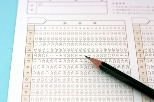 センター試験を受けないのもOK。私大志望がセンターを受ける意味