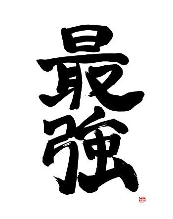 政治経済の勉強法 ステップ③早稲田大学合格レベル
