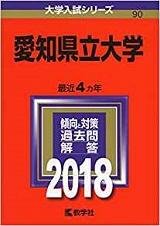 愛知県立大学のキャンパスライフ