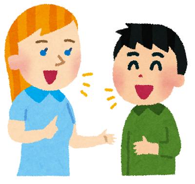 【英会話問題の対策法】大学入試の会話文の、参考書を使った勉強法