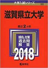 滋賀県立大学のキャンパスライフ!