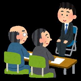 大学の推薦入試の時期や対策法