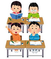 高校の授業と内職について