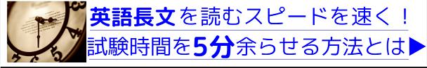 は 日東 駒 に むずい 普通 専