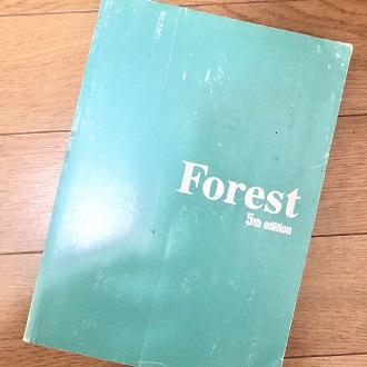 Forest総合英語